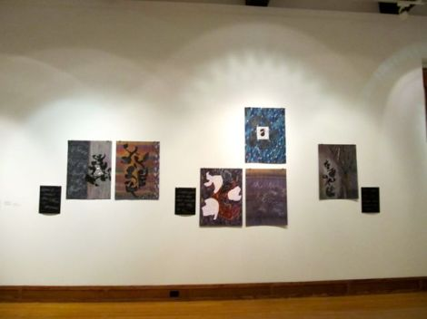 mixed media drawings by Robert Tomlinson with poetry by Standard Schaefer at Paris-Gibson Square Museum